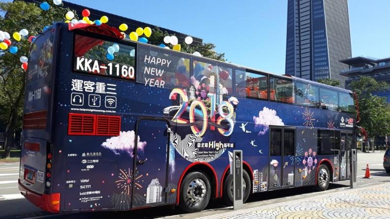雙層觀光巴士將在12月裝載歡樂,穿梭臺北傳遞幸福。.jpg