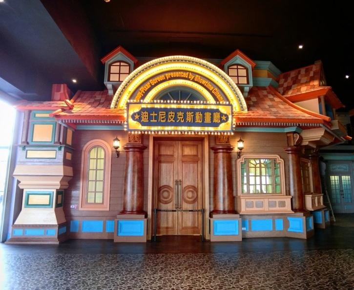 迪士尼皮克斯動畫廳3.jpg
