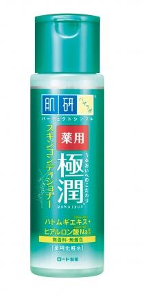 肌研極潤健康化粧水.jpg