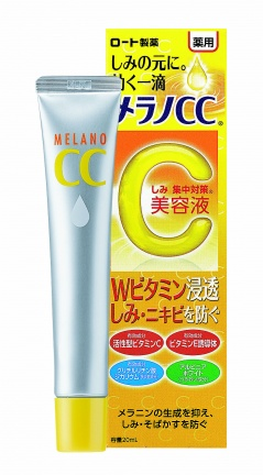 Melano CC高純度維他C亮白精華.jpg