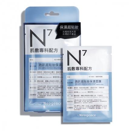 20160630_NEN740AE_跑趴超貼妝保濕面膜_30mL_外盒+鋁袋_1200x1200.jpg