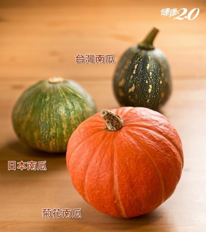 這顆「瓜」不是瓜,它是防癌又養眼的優質主食!