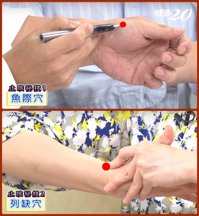 夏天咳不停別輕忽!中醫2個止咳穴,預防淋雨後咳嗽感冒