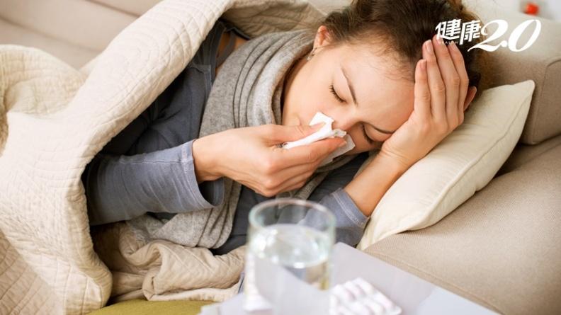 為什麼流感疫苗、肺炎疫苗都打了還是不停感冒? 原來是沒做這4件事