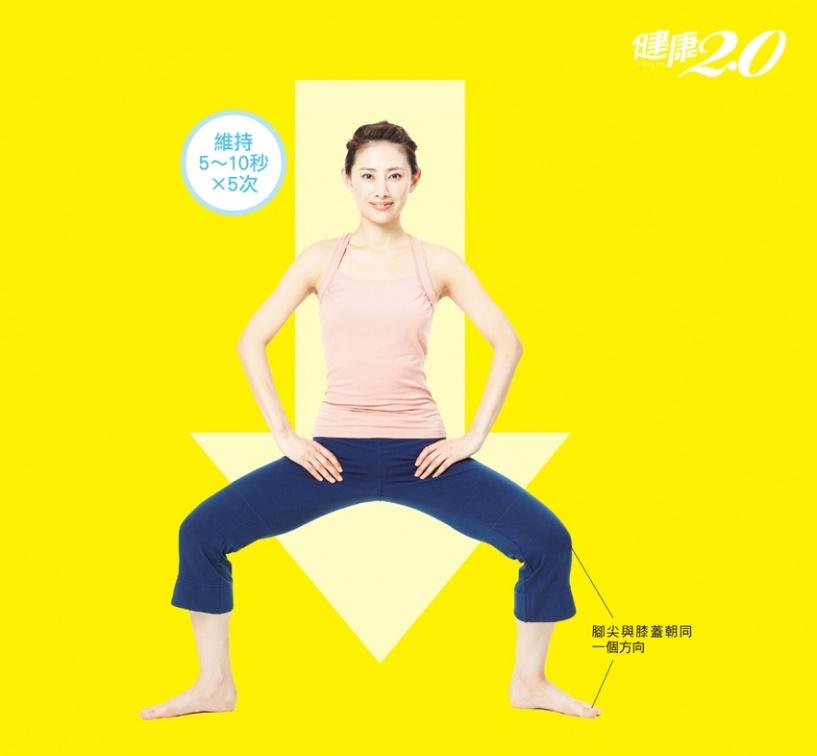 快來學相撲選手DOWN伸展操 緊實大腿內側