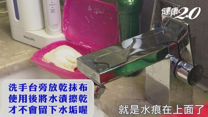 清除陳年油垢、汙垢  6大掃除妙招簡單搞定