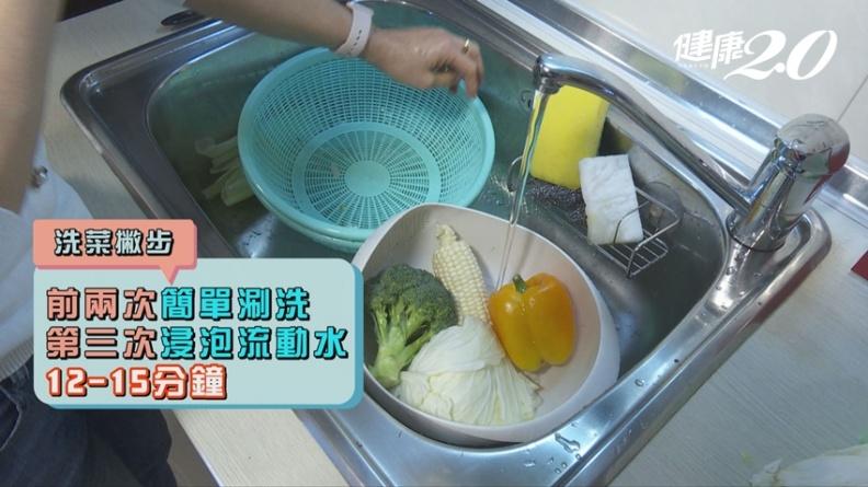 譚敦慈教洗蔬果秘訣  原來用小蘇打、鹽巴、醋都錯了!