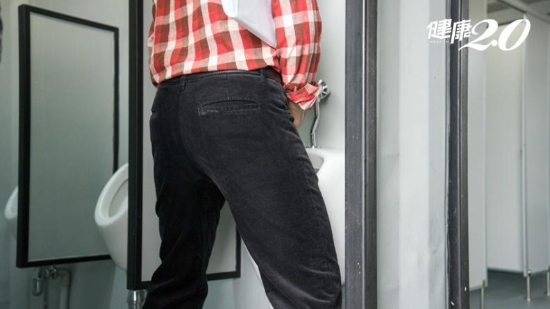 老了頻尿就是攝護腺肥大?一定要開刀?  十大常見錯誤觀念報你知