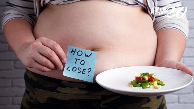 生酮飲食、斷食法快速減重小心體重反彈!  這樣做才能享瘦一輩子