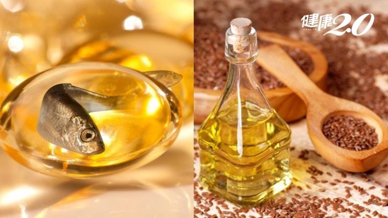 抗發炎、抗腫瘤  吃魚油、素魚油?還是亞麻仁籽油才有效?