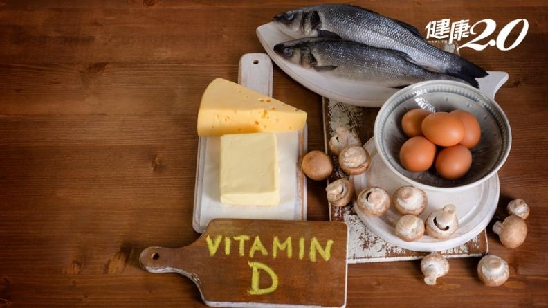 罹病找不出原因,可能是缺維生素D!10大好處不可不知