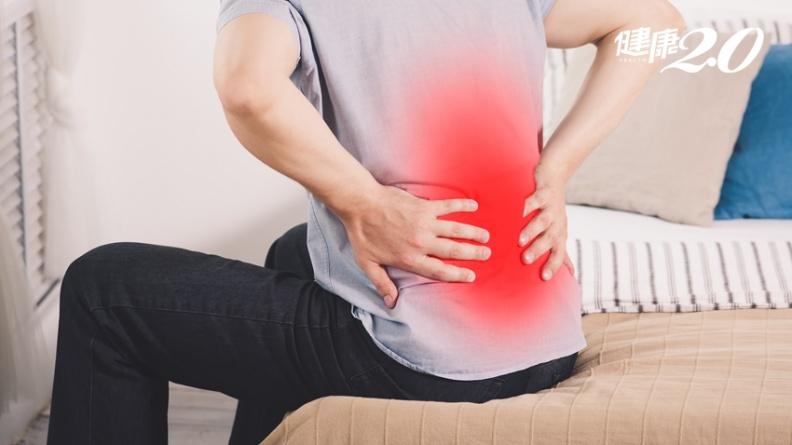 久坐背、腰、臀、腿好痠痛!快速舒緩2穴位、1運動,減緩坐骨神經痛