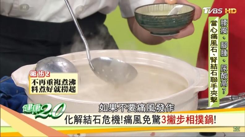 痛風也能吃鍋!3撇步、4湯底吃「相撲火鍋」,化解結石危機