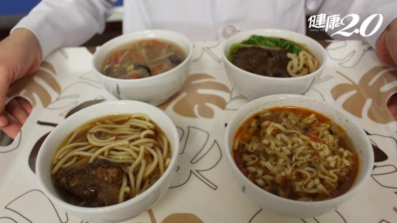 這4種湯喝2碗恐傷心、肺、腎!營養師:喝湯少加3種調味料