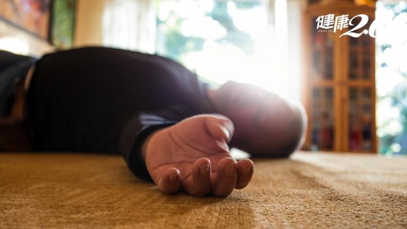 旁人突然倒下不醒,是猝死、昏厥、還是昏迷?