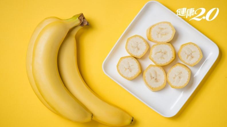春蕉最有滋味!1道香蕉料理,預防便祕又防腸癌