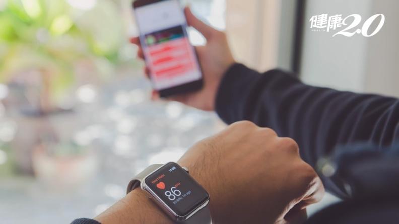 智慧手錶抓出心房顫動心跳異常 心臟科名醫提醒:最好快就醫