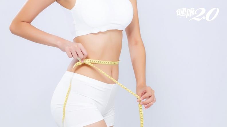 90%減重成功、不復胖的人都有「這習慣」!