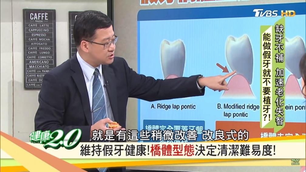 假牙不會蛀,就可忽略清潔?當心牙齦萎縮、牙齒大崩壞