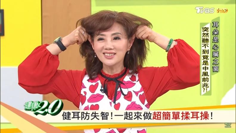 吳明珠的「超簡單揉耳操」,按到雙耳痠脹熱,防中風、失智、更好眠!