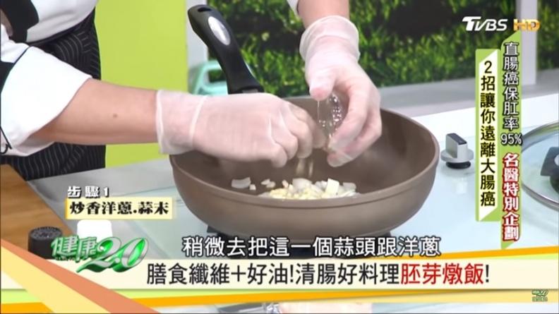 3大地雷食物致大腸癌!國宴御廚推薦1道清腸好料理「胚芽燉飯」