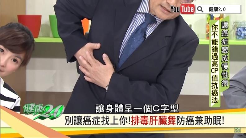 自己的肝臟自己救!「排毒肝臟操」防癌又助眠