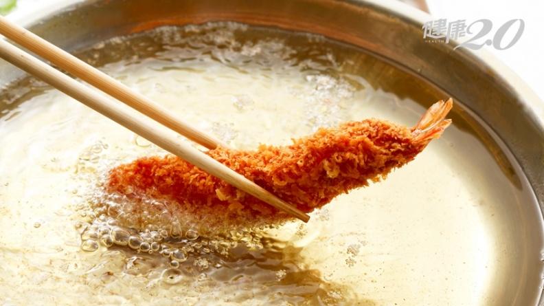 回鍋油是自由基大本營!6招閃油秘訣跟著做,吃下滿滿防癌營養素