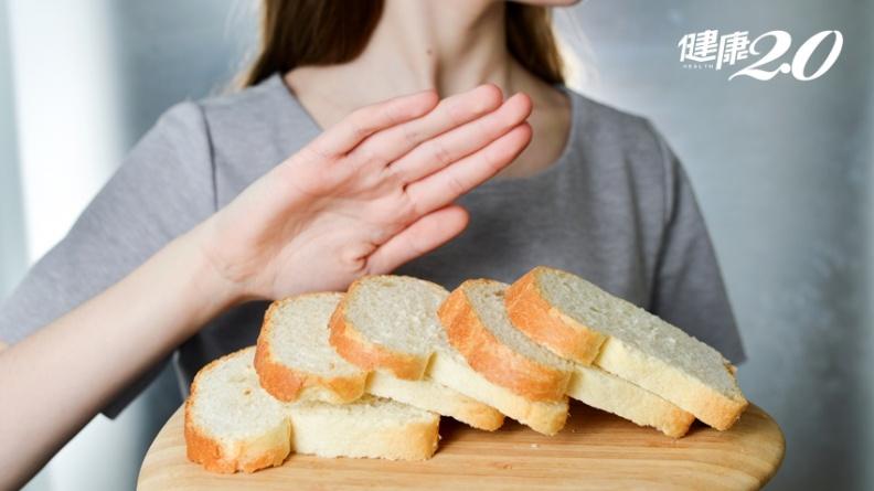 麩質易致身體發炎?不只麵包,專家一次盤點該避開的食物