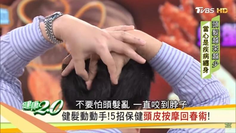 「螃蟹手」健髮、防掉髮!快學5招按摩頭皮回春術