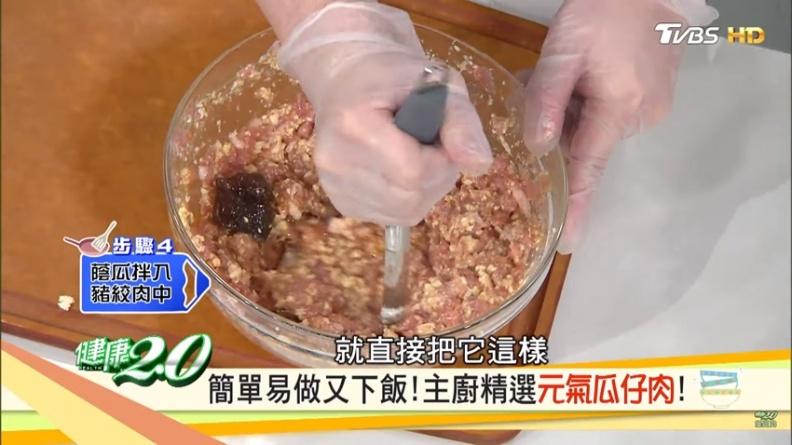 3分鐘做便當菜!上班族免煩惱,國宴御廚教「元氣瓜仔肉」超簡單又下飯
