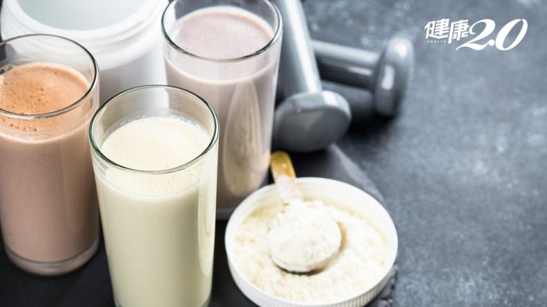 無運動者也能喝乳清蛋白!優質蛋白質是牛奶22倍、脂肪僅1g