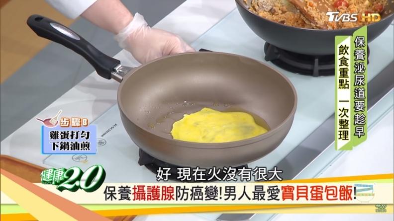 今晚就吃這一道!「寶貝蛋包飯」女養顏美容、男養護攝護腺
