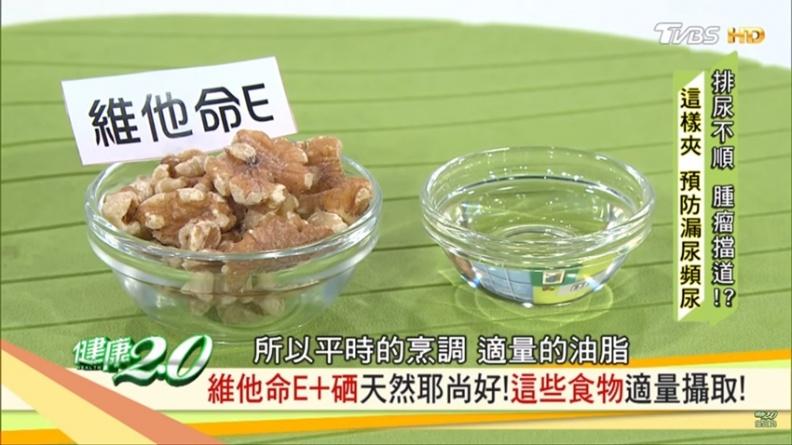 吞維他命恐增攝護腺癌風險!4類天然好食物,保養攝護腺安心吃