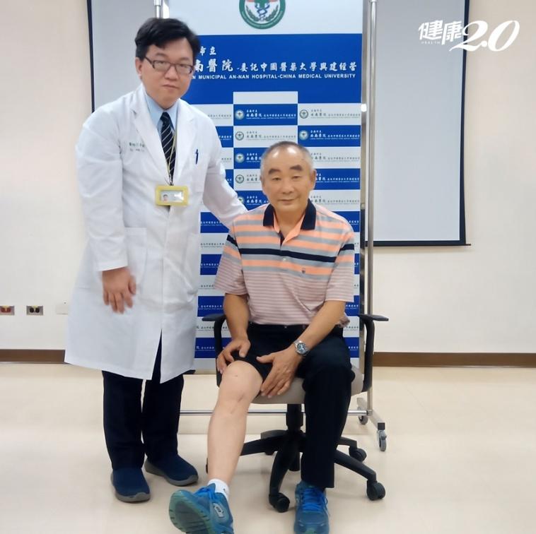 膝關節痛不用換人工關節?新手術「保膝」,能蹲、好跳都沒問題