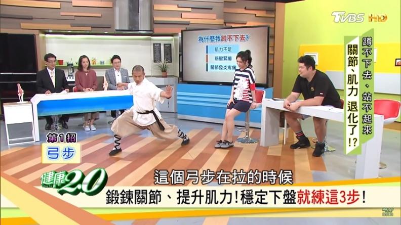 上完廁所站不起來,恐是肌少症徵兆!「少林3步法」提升肌力、保健膝關節