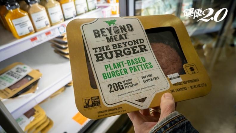 台灣買得到「未來漢堡肉」了!未來肉、真實肉哪個比較營養?