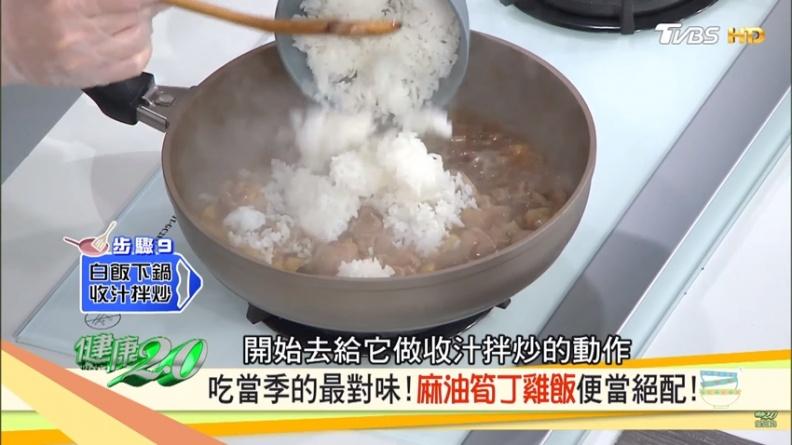 天熱就吃筍!竹筍這樣挑最新鮮,國宴御廚大推「麻油筍丁雞飯」,7分鐘做好一頓正餐