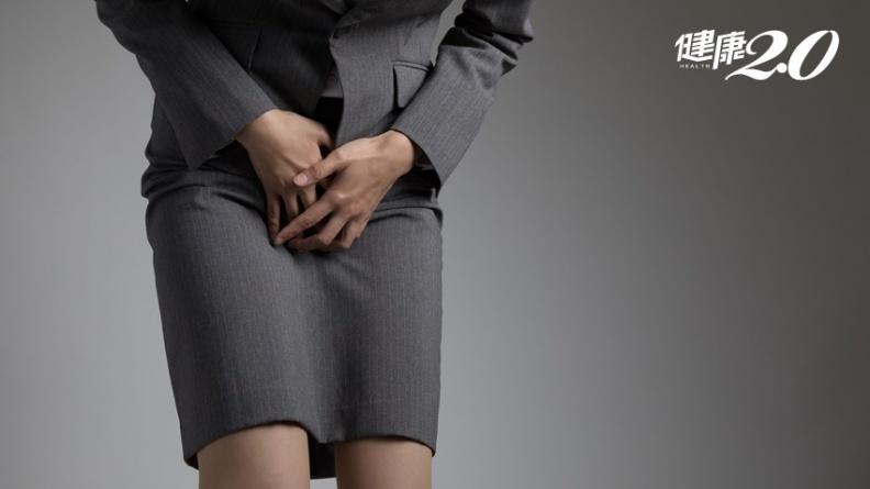 老人才會漏尿?漏尿是膀胱無力?醫師破解3大迷思