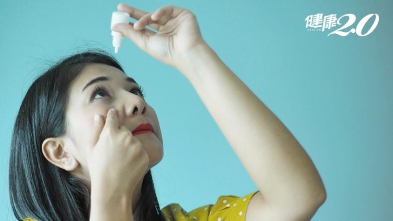 點眼藥水保濕護眼?江坤俊:當心提早白內障