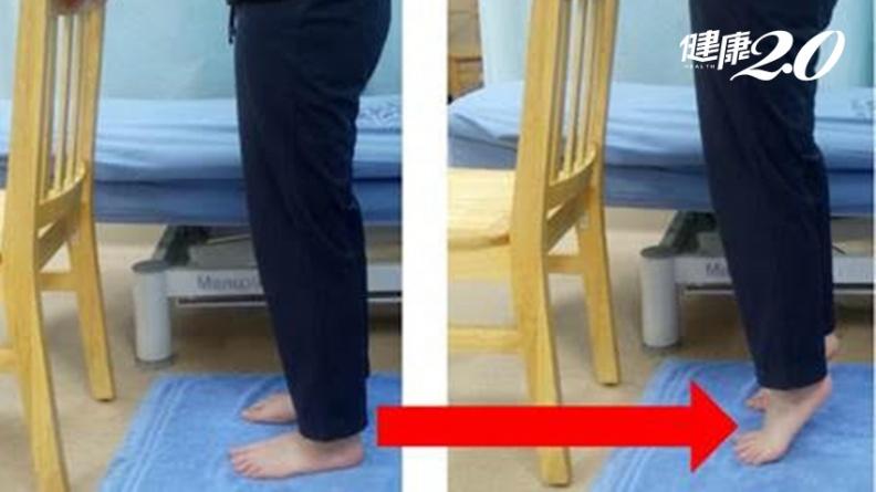 足底筋膜炎不再來!7招足部運動伸展筋膜、強化肌力 有效緩解足底刺痛