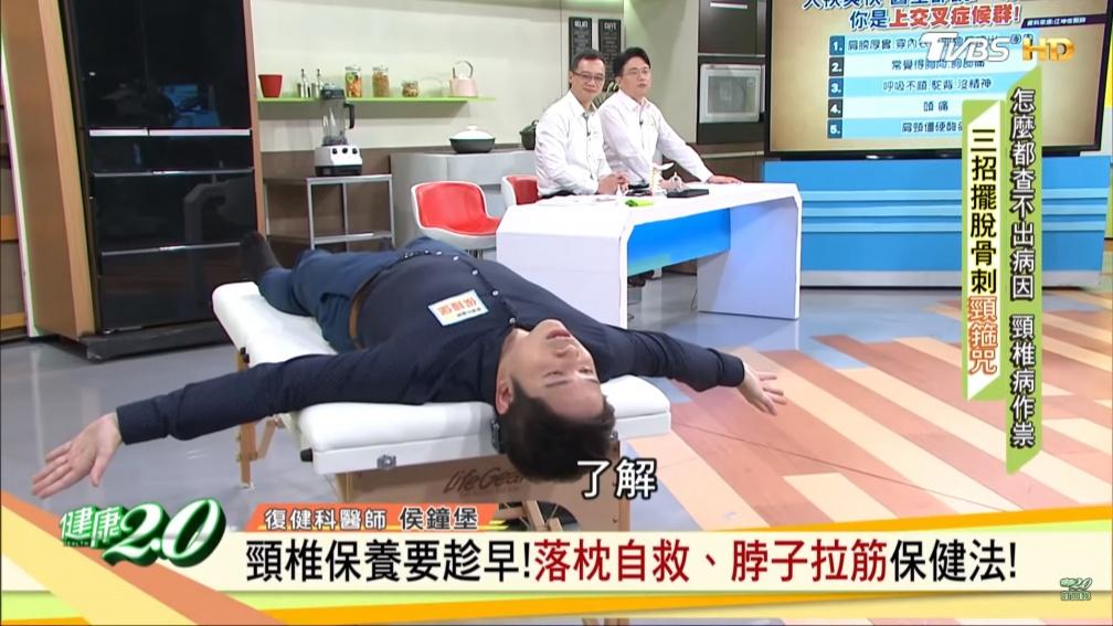 反覆落枕恐是頸椎退化警訊 教你2招+遠端取穴緩解