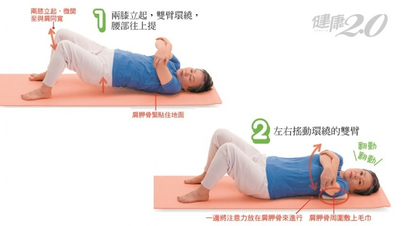 躺著做「打哈欠體操」!肩頸僵硬、腰背痠痛全緩解 全身舒服又暢快