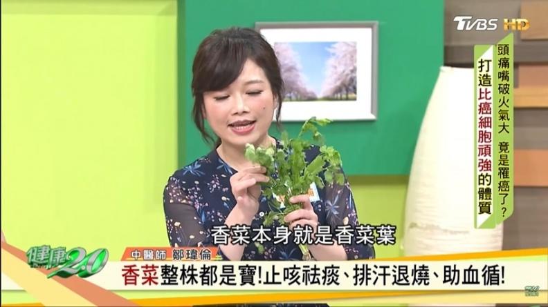 香菜是最強食療、解毒食物!香菜、洋香菜哪個功效更好?