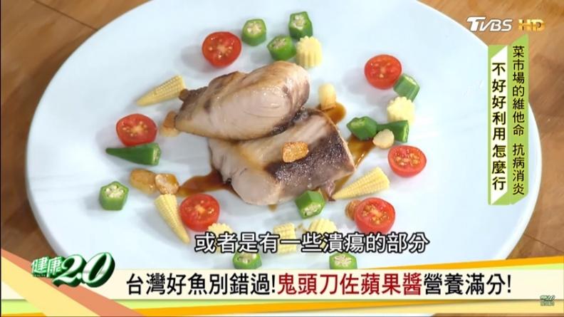 雞肉輸了!鬼頭刀低脂、高蛋白質 老人最佳補肌食物