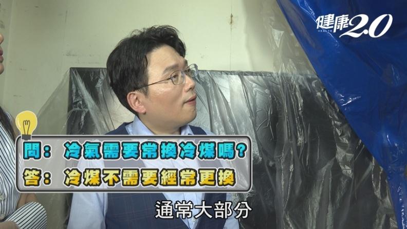 冷氣機沒洗比馬桶髒!1招居家保養 避免冷氣不冷、長黴