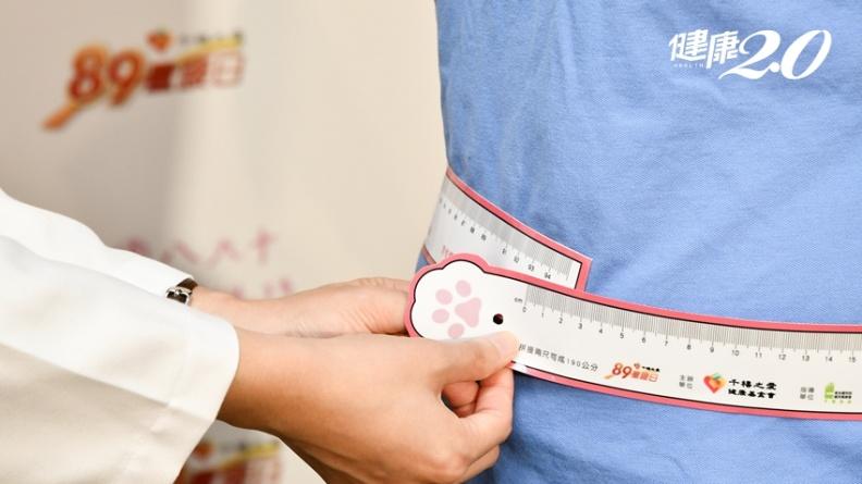 罹患心血管疾病風險有多高?量測身體1部位就知道!