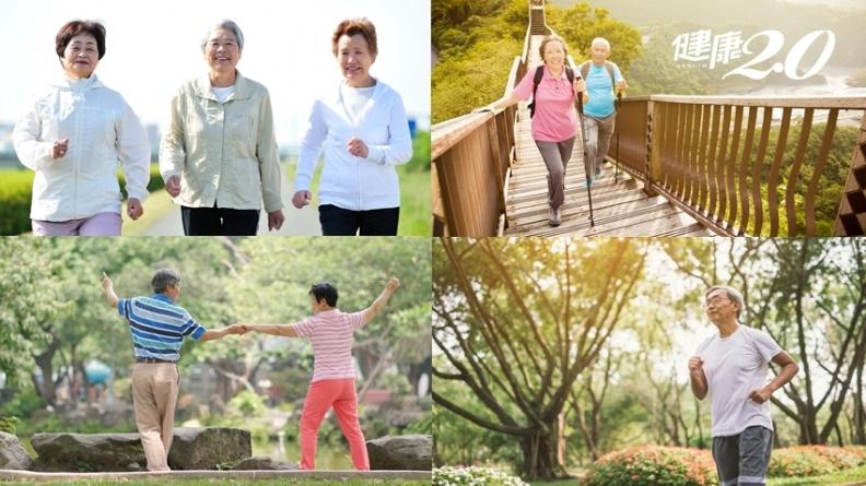 最適合老人的強骨運動!4種荷重運動遠離骨鬆