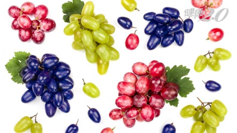 紅葡萄防過敏、綠葡萄降血壓 想減重的挑對這種葡萄熱量低