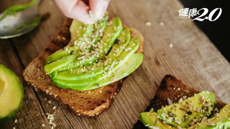 吃酪梨護心、解痠痛 一天吃超過這個量會暴肥