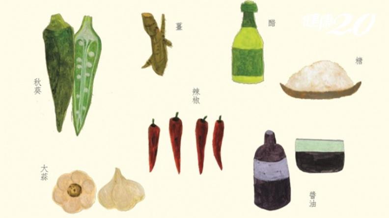 立秋吃秋葵抗燥!顧胃、熱量低又養顏美容